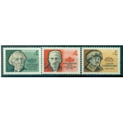 USSR 1964 - Y & T n. 2813/15 - Writers' anniversaries