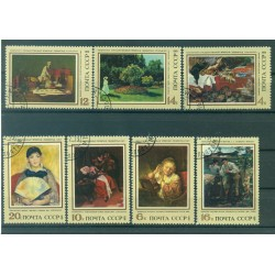 USSR 1973 - Y & T n. 3991/97 - Paintings