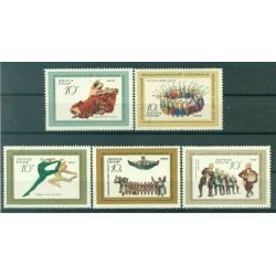 URSS 1971 - Y & T n. 3698/3702 - Danze folkloristiche dell'URSS