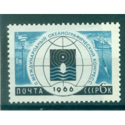 URSS 1966 - Y & T n. 3059 - Congrés divers