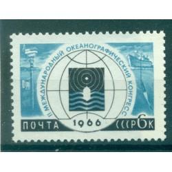 USSR 1966 - Y & T n. 3059 - Various congresses
