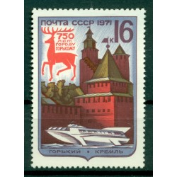 URSS 1971 - Y & T n. 3757 - Ville de Nijni-Novgorod