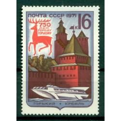 USSR 1971 - Y & T n. 3757 - City of Nizhny Novgorod