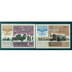 USSR 1965 - Y & T n. 3025-27 - History of the Postal Service