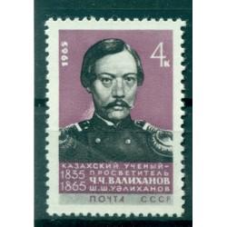 USSR 1965 - Y & T n. 3015 - Shoqan Walikhanov