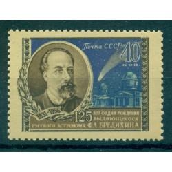 URSS 1956 - Y & T n. 1872 - Fiodor Bredikhine