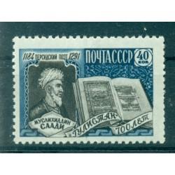 USSR 1959 - Y & T n. 2162 -  Saadi Shirazi