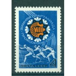 USSR 1975 - Y & T n. 4116/17 - Allied Armies and USSR Trade Unions Spartakiads
