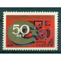 URSS 1975 - Y & T n. 4187 - Standardizzazione nell'URSS