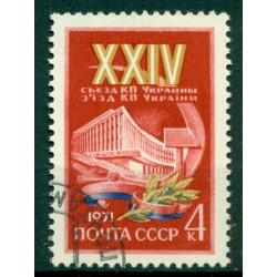 USSR 1971 - Y & T n. 3694 - Ukrainian Communist Party