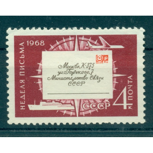 USSR 1968 - Y & T n. 3533 - International Letter Week