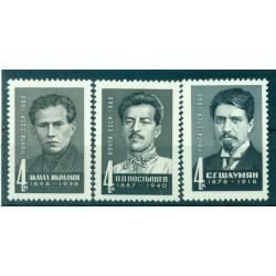 URSS 1968 - Y & T n. 3408/11 - Figures politiques