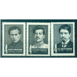 USSR 1968 - Y & T n. 3408/11 - Politicians