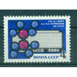 USSR 1968 - Y & T n. 3401 - Institute of Chemistry of the Academy of Sciences