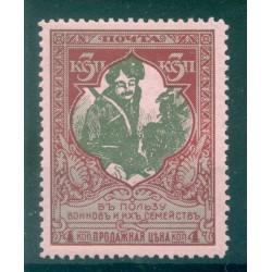 Empire russe 1914 - Michel n. 100 A - Timbres de bienfaisance