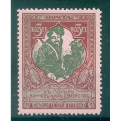 Russian Empire 1914 - Michel n. 100 A - Charity stamps