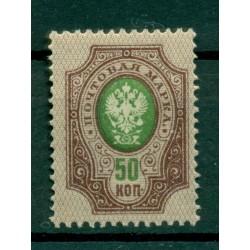 Empire russe 1908/18 - Michel n. 75 II A b - Série courante