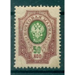 Empire russe 1908/18 - Michel n. 75 II A d - Série courante
