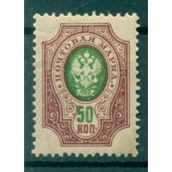 Russian Empire 1908/18 - Michel n. 75 II A d - Definitive