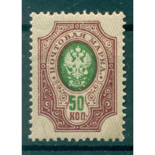 Impero russo 1908/18 - Michel n. 75 II A d - Serie ordinaria