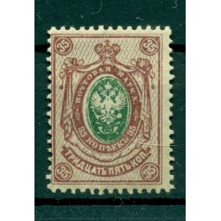 Russian Empire 1909/19 - Y & T n. 72 - Definitive (Michel n. 74 II A b)