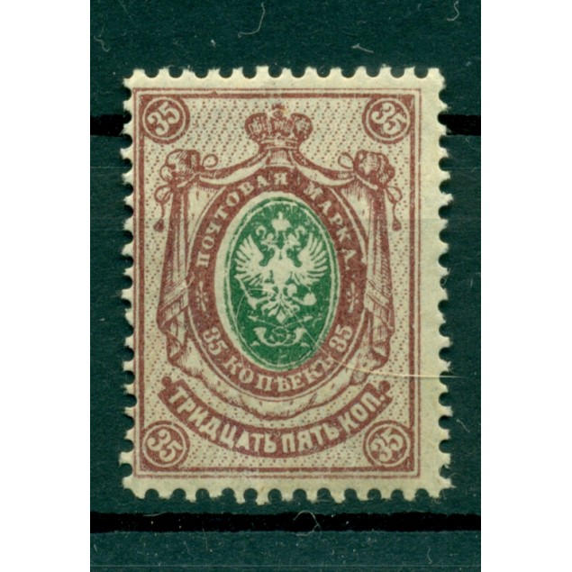 Russie - Russia 1908/18 - Michel n. 74 II A b - Série courante **