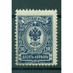 Impero russo 1909/19 - Y & T n. 67 - Serie ordinaria (Michel n. 69 II A c)