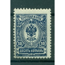 Russian Empire 1908/18 - Michel n. 69 II A c - Definitive