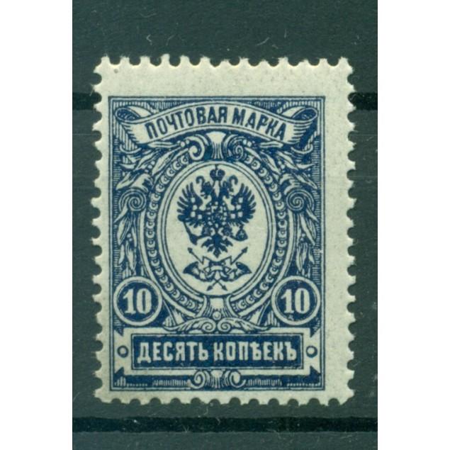 Impero russo 1908/18 - Michel n. 69 II A c - Serie ordinaria