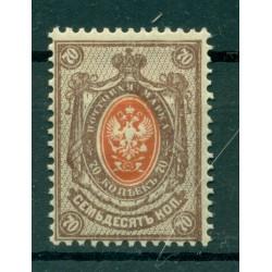 Impero russo 1909/19 - Y & T n. 74 - Serie ordinaria (Michel n. 76 II A b)