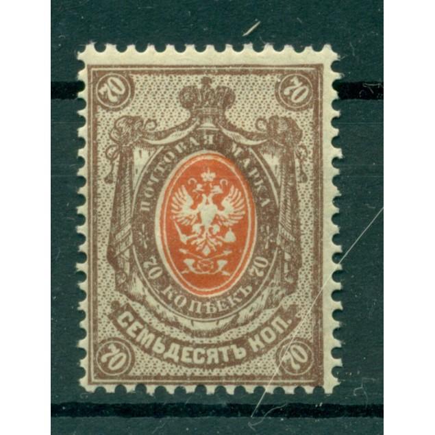 Impero russo 1908/18 - Michel n. 76 II A b - Serie ordinaria