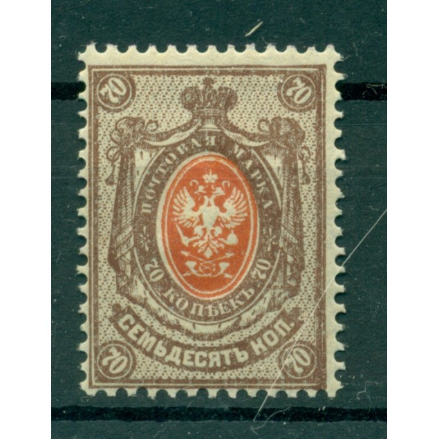 Russian Empire 1908/18 - Michel n. 76 II A b - Definitive