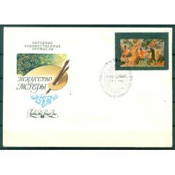 URSS 1982 - Y & T n. 4925/29 - Art folklorique