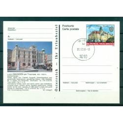 Autriche  1990 - Entier postal  Gmunden am Traunsee - 5 S