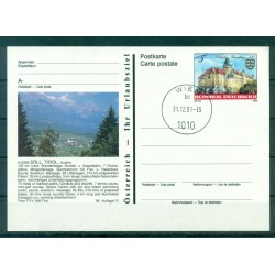 Autriche  1990 - Entier postal  Soll - 5 S