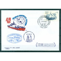 Russia 1997 - Cover Mirny Station