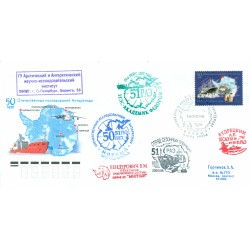 Russia 2006 - Cover Mirny Station