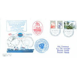 Russia 2007 - Cover PMGE