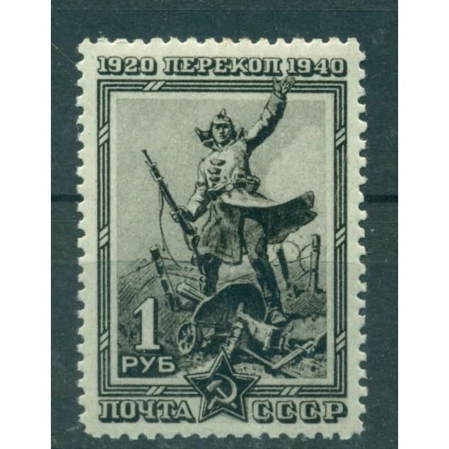 USSR 1940 - Y & T n. 809 - Capture of Perekop