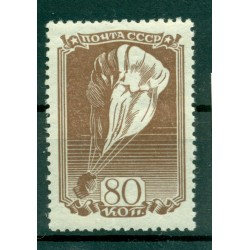 USSR 1938 - Y & T  n. 683 - Soviet aviation