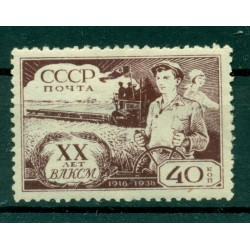 USSR 1938 - Y & T n. 687 - Komsomol