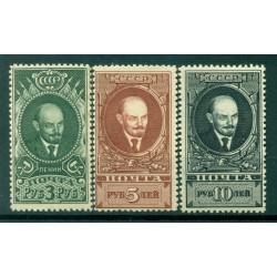 USSR 1939 - Y & T n. 738/40 - Lenin
