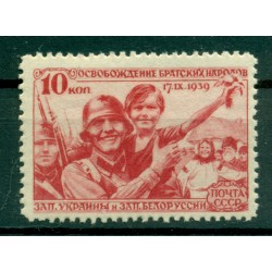 USSR 1940 - Y & T n. 763 - Attachment of Ukraine and Western Belarus