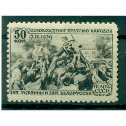 URSS 1940 - Y & T n. 765 - Rattachement de l'Ukraine et de la Biélorussie occidentales