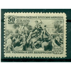 USSR 1940 - Y & T n. 765 - Attachment of Ukraine and Western Belarus