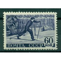 USSR 1940 - Y & T n. 776 - Sports (Michel n. 756 C s)