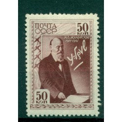 USSR 1941 - Y & T n. 833 - Nikolay Zhukovsky