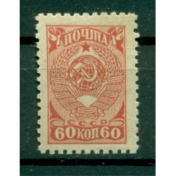 USSR 1939-43 - Y & T n. 737A - Definitive (Michel n. 855 x)