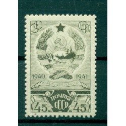 USSR 1941 - Y & T n. 835 - Anniversary of the Karelo-Finnish Soviet Socialist Republic (Michel n. 811 A r III)