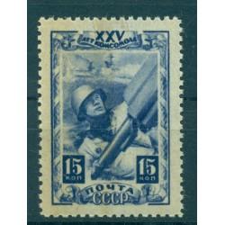 USSR 1943-44 - Y & T n. 919 - Komsomols (Michel n. 885 r a y)